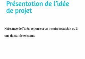 10550دراسة جدوى مشروع