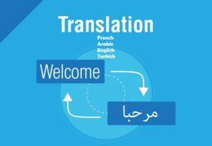 11546ترجمة النصوص و المقالات من الأنجليزية للعربية و العكس