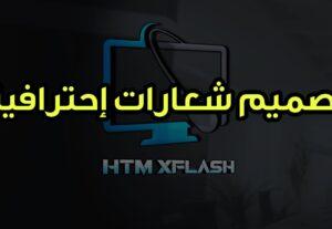 11815تصميم شعارات Logo إحترافية