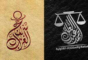 15551كتابة المخطوطات والأسماء بالخط العربى