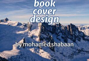 16316تصميم غلاف كتاب الكتروني    Electronic book cover design