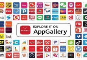 16999نشر تطبيقك علي متجر هواوى ستور HUAWEI AppGallery