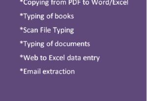 17339إدخال البيانات     Data entry